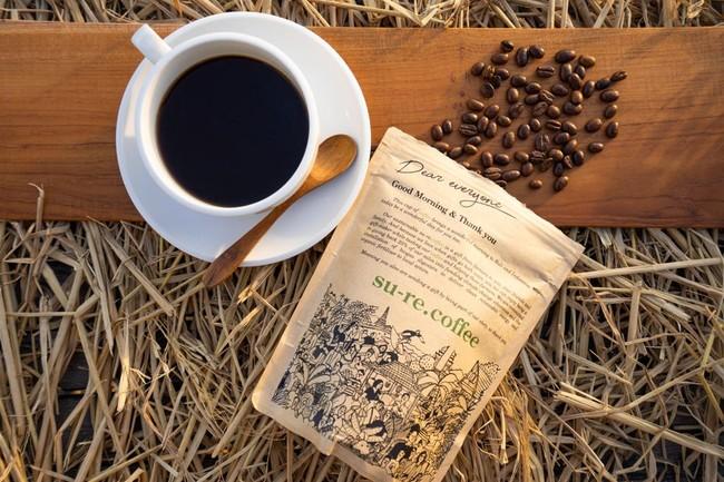 su-re.coコーヒー